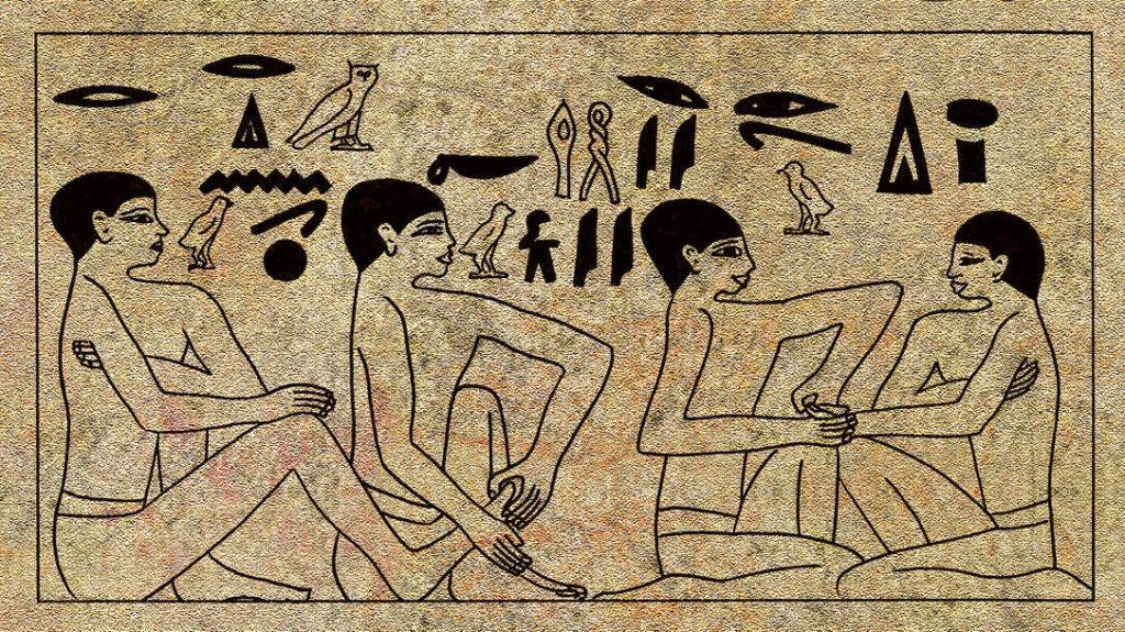 Egyptian Heiroglyphic Reflexology